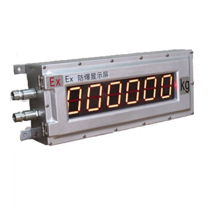 Explosion-proof Remote Serial Displays Scoreboard
